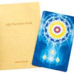 イルチブレインヨガ生命電子カード