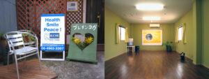 イルチブレインヨガ立花スタジオ