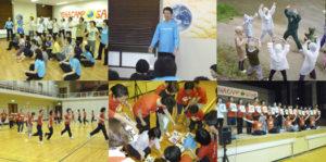 イルチブレインヨガのYEHA-大阪のYEHA Camp