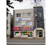 イルチブレインヨガ旭川スタジオ