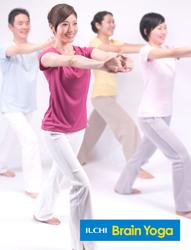イルチブレインヨガの体験談:腰痛編~「脳活性で腰がラクに」